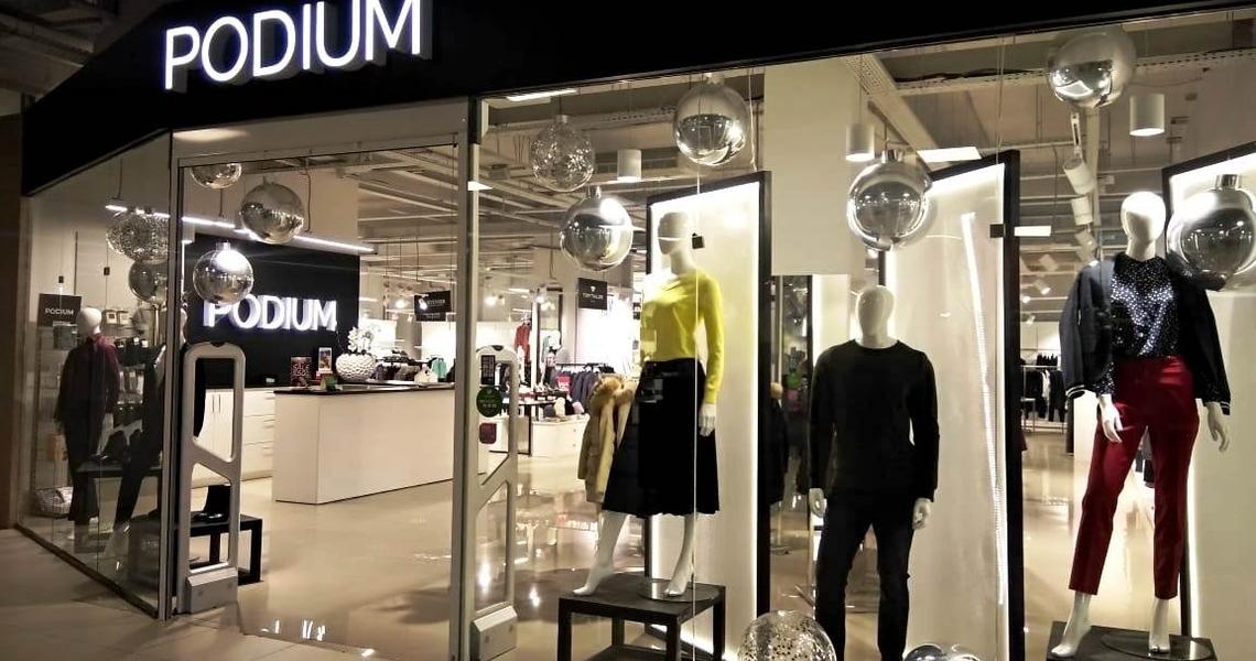 Подиум Магазин Одежды Официальный