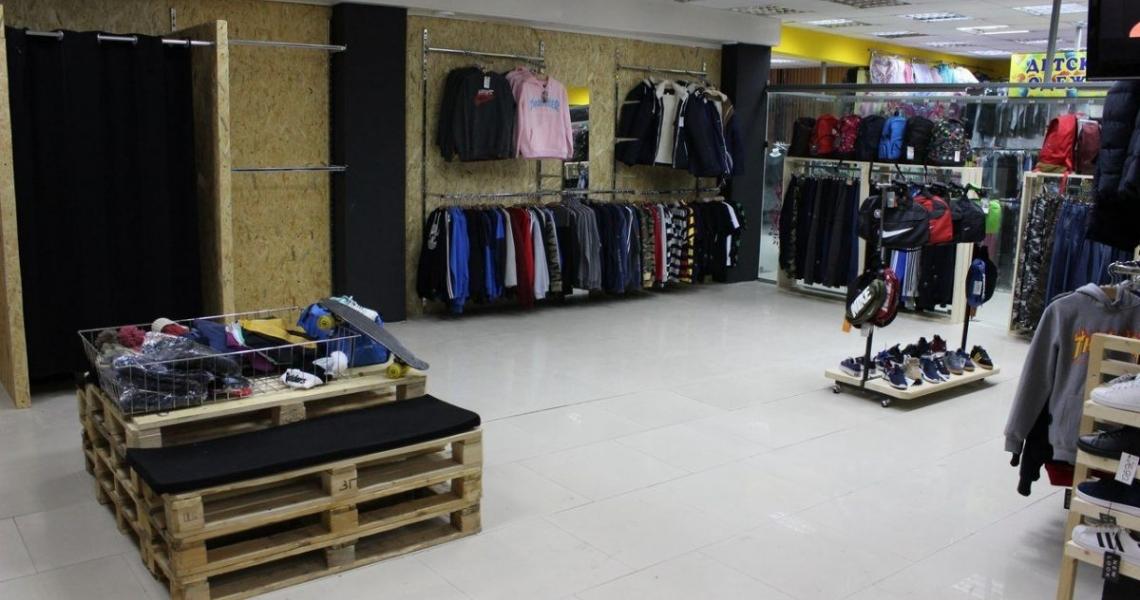 Подвал Магазин Одежды Смоленск